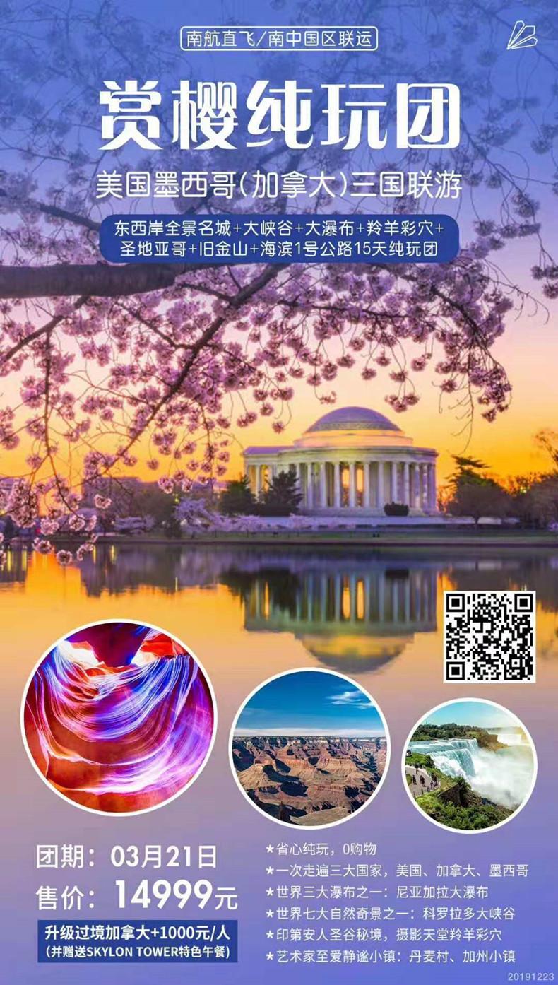 微信图片_20200115172247_副本.jpg