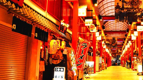 【10月】日本本州双古都双温泉赏枫叶六天尊享之旅 香港往返