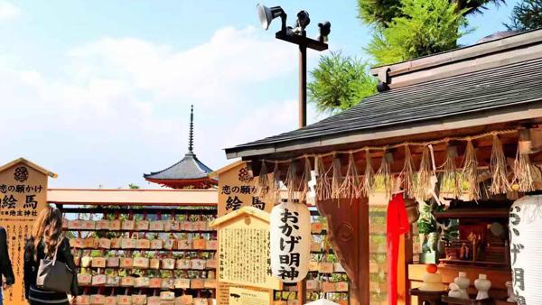 【9-10月含国庆】北海道百选温泉五日之旅