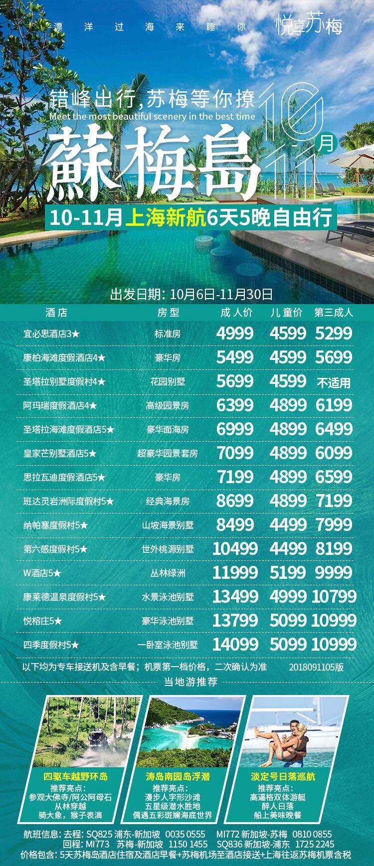 上海新航.jpg