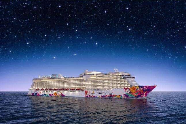 星夢郵輪世界夢號特價來襲 全年船票買一送一
