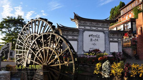 【12月】【颠味十足】昆明大理丽江温泉SPA六天双飞尊品度假之旅